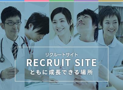 recruit-banner.jpg